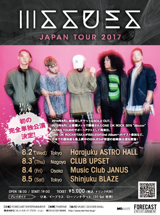 ISSUES JAPAN TOUR 2017
